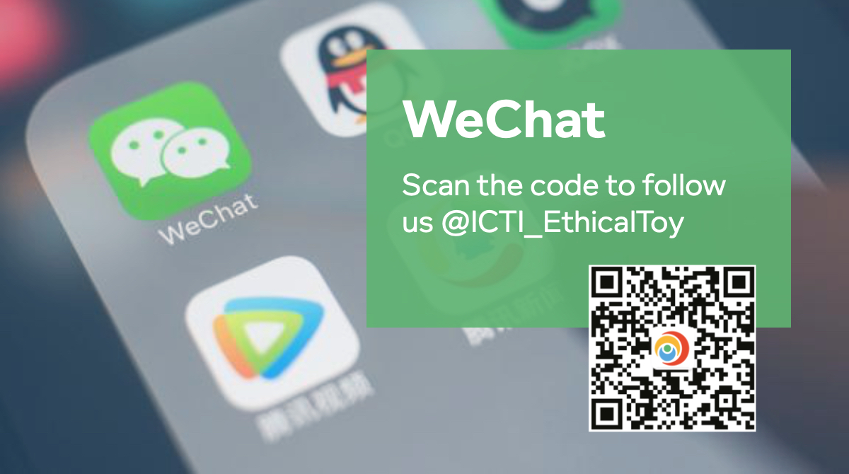 New Ethical Toy Program WeChat Account Strengthens Factory